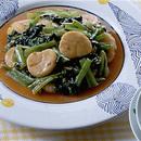 帆立てと小松菜の炒めもの