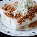 肉みそ豆腐