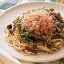 山菜きのこスパゲティ