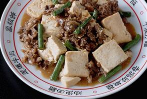 豆腐と牛肉の中国風煮