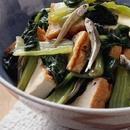厚揚げ、小松菜、いりこの煮もの