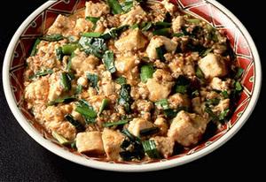 にら入り麻婆豆腐