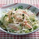 ハムと大根のサラダ
