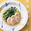 小松菜と帆立ての酢みそがけ