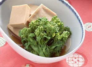 高野豆腐と菜の花の煮もの