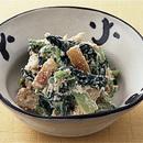 小松菜と油揚げの白あえ