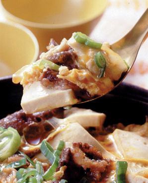 豆腐と牛肉のすき焼き風卵とじ