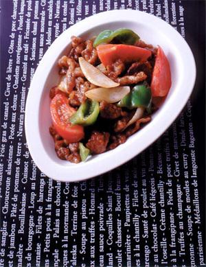 牛肉と夏野菜の甘酢炒め