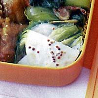 かぶの粒マスタード風味サラダ