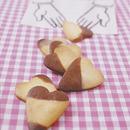 ハートマーブルクッキー