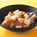 豆腐とザー菜のあえもの