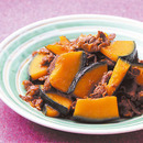 かぼちゃと牛肉の甘辛煮