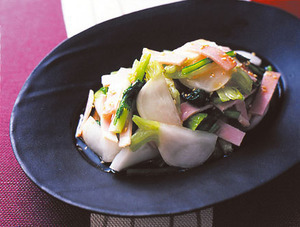 かぶの和風サラダ