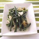 万能ねぎの中華サラダ