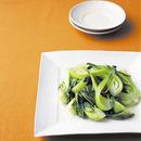 青梗菜のしょうが炒め