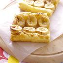 バナナパイ
