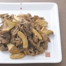 牛肉とエリンギのにんにくじょうゆ炒め