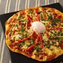 ひき肉とキムチの韓国風ピザ