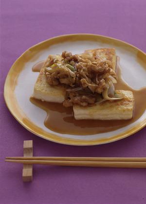 豆腐ステーキ 豚ねぎソース