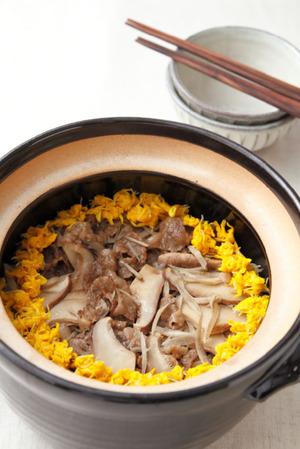 菊とあわび茸の牛肉ご飯