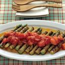 アスパラのグリル トマトソース
