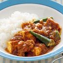 豆腐と鶏肉のカレー