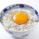 しらす卵かけご飯
