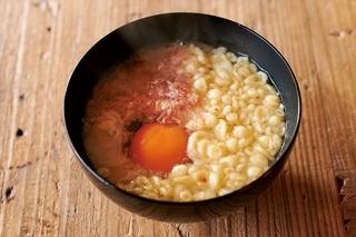 卵と揚げだまのみそ汁
