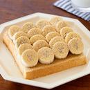 和風バナナごまトースト