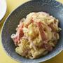 山椒風味のポテトサラダ