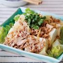ツナとレタスのしょうがポン酢蒸し豆腐