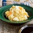 とろ卵入りカレーポテサラ