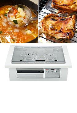 機能満載だから、おいしくできる 三菱IHクッキングヒーターで 料理上手になろう!