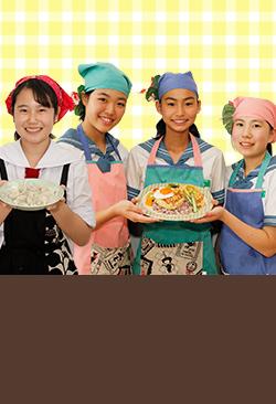 【速報】ジュニア料理選手権2019 グランプリ発表!