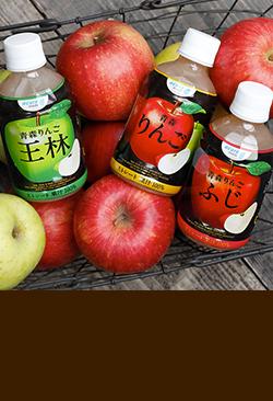 エキナカ自販機「アキュアメイド」の人気商品 青森りんごジュースのおいしさにせまる!